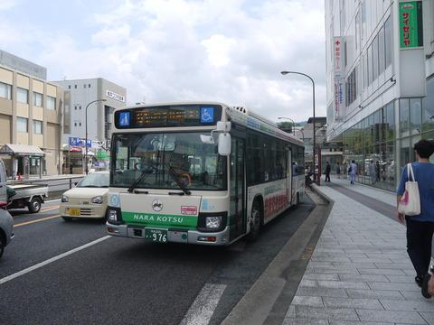 P2000509