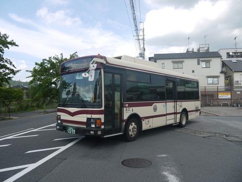 P2000556