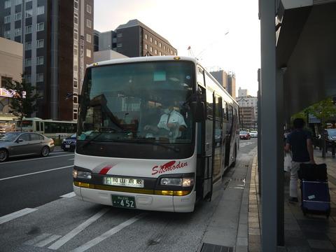 P2000623