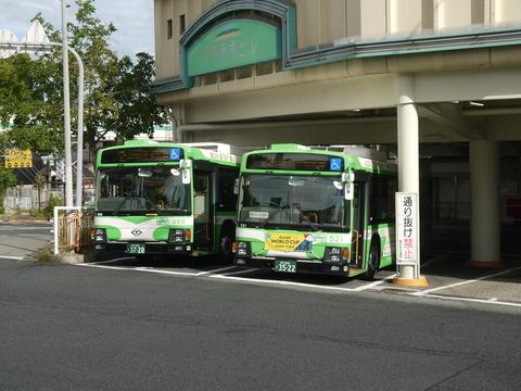 P2000467