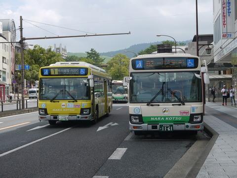 P2000518