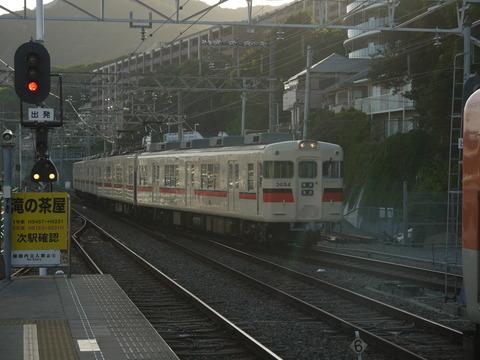 P2000345