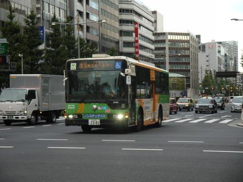 P2000045