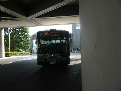 P2000126