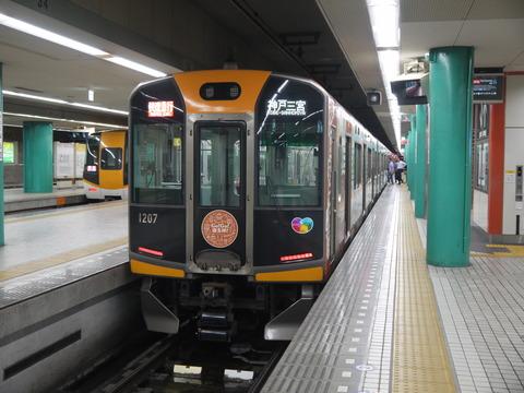 P2000527