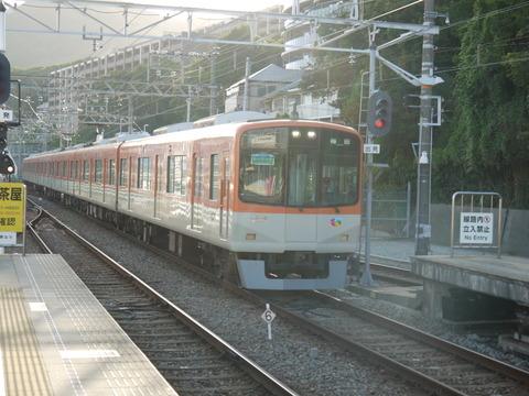 P2000343