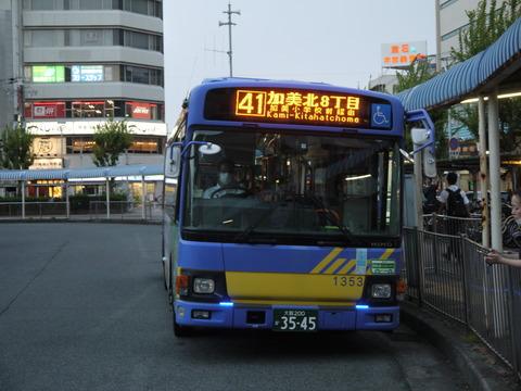 P2000499
