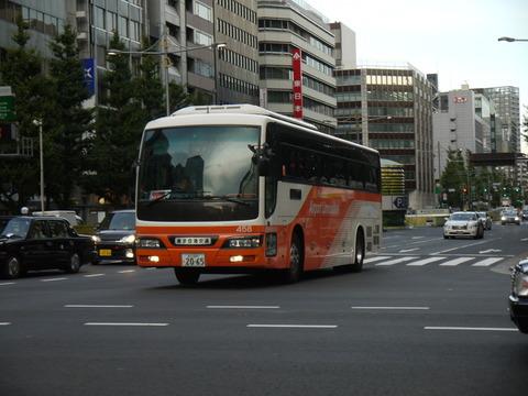 P2000031