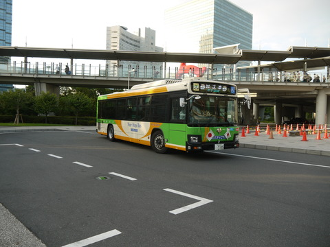 P2000231