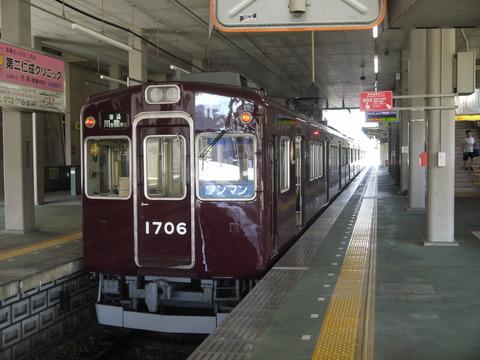 P2000385