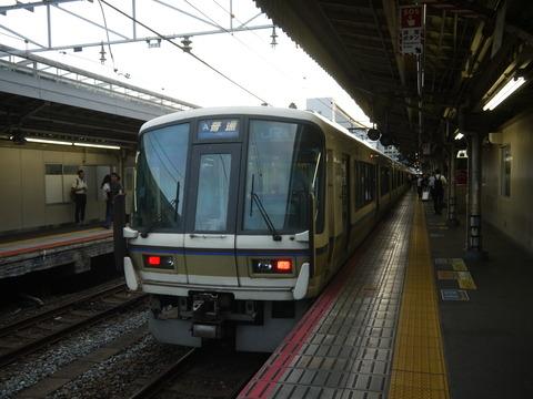 P2000616