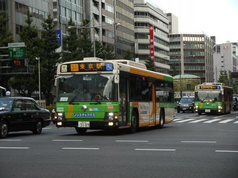 P2000035