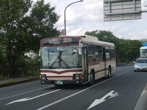 P2000586