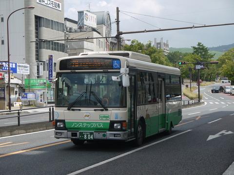 P2000519