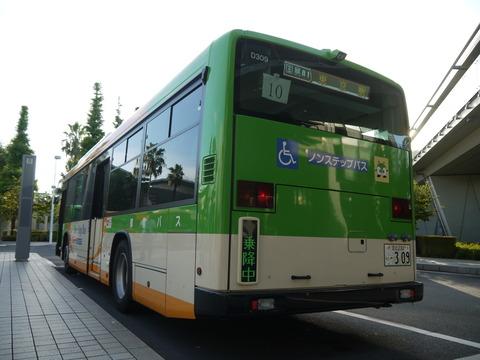 P2000297