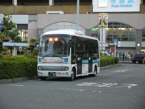 P2000496
