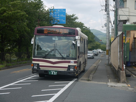 P2000554