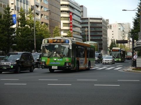P2000012