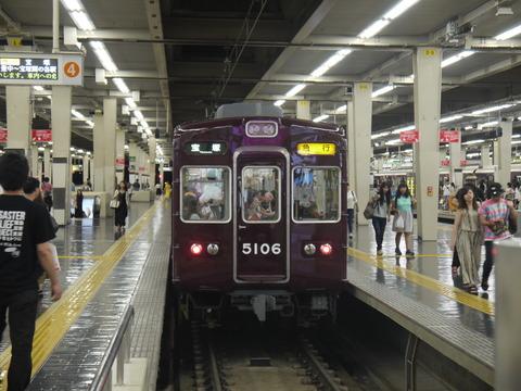 P2000329