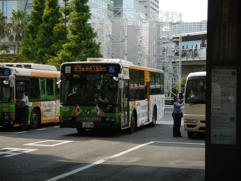 P2000125
