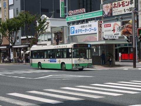 P2000523