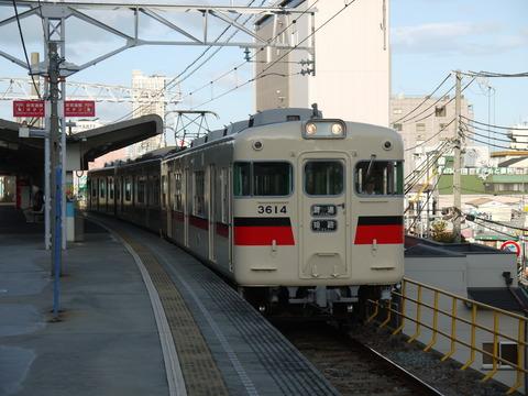 P2000359