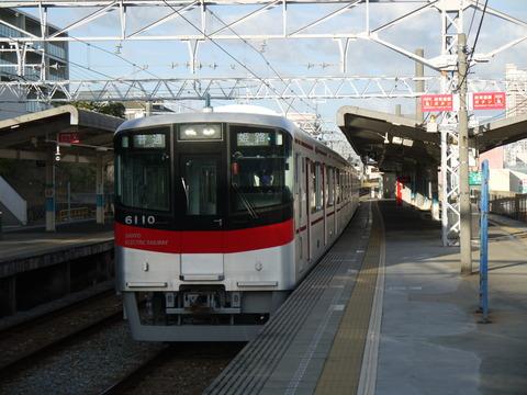 P2000351