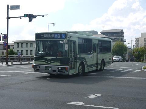 P2000574