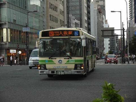 P2000488