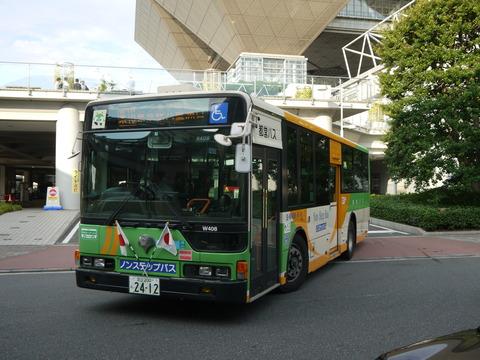 P2000196