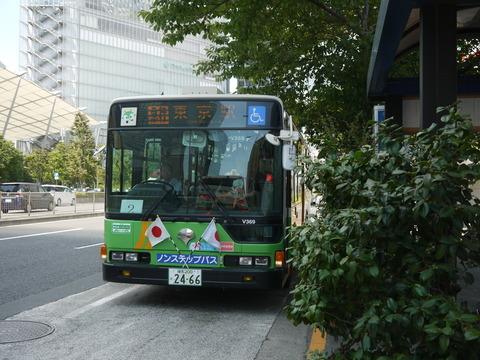 P2000116