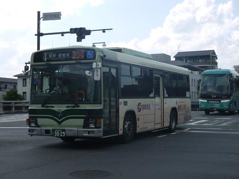 P2000572
