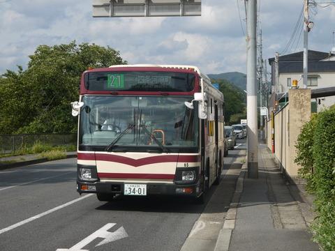P2000588