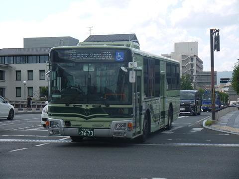 P2000573