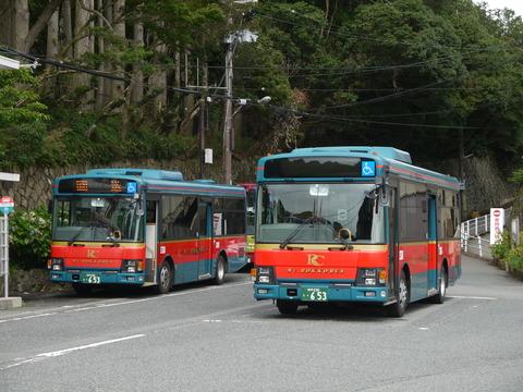 P2000435