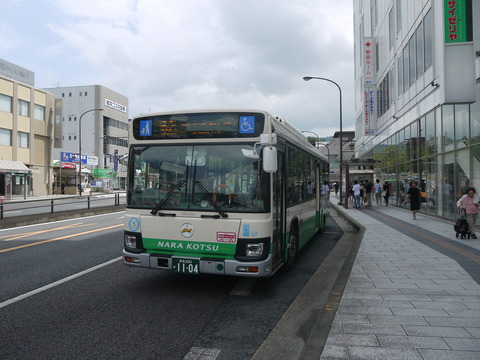 P2000513