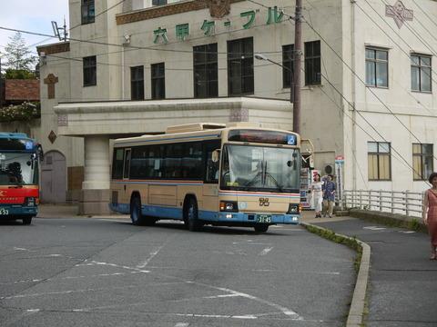 P2000445
