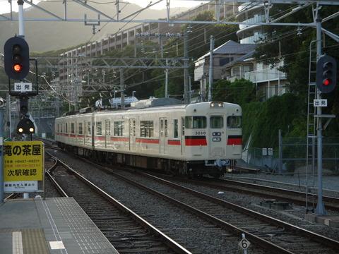 P2000353