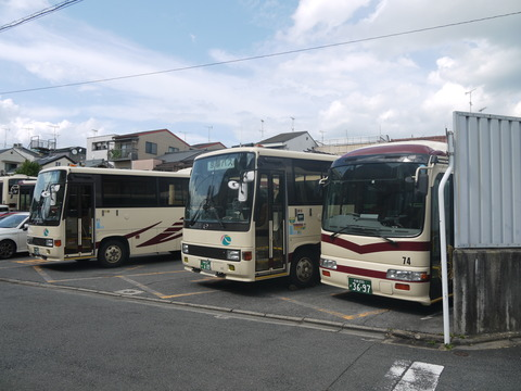 P2000552
