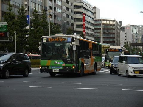 P2000022