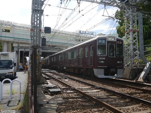 P2000396