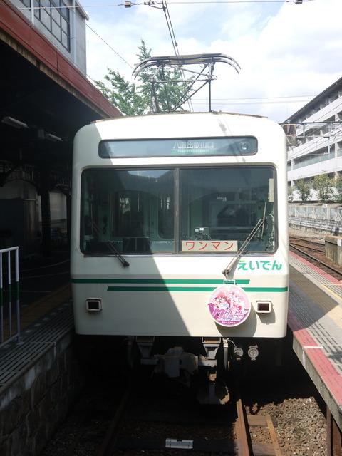 P2000537
