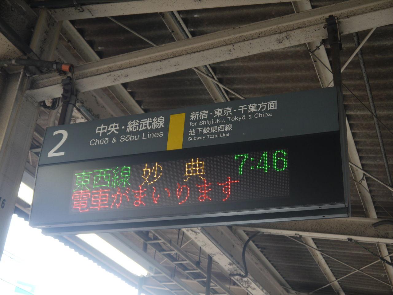 http://livedoor.blogimg.jp/shinkanaoka/imgs/9/7/9716fcf8.jpg