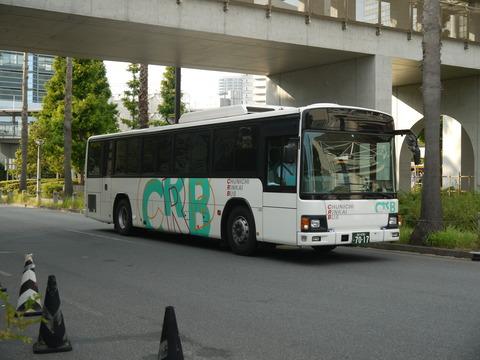 P2000187