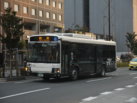 P2000622