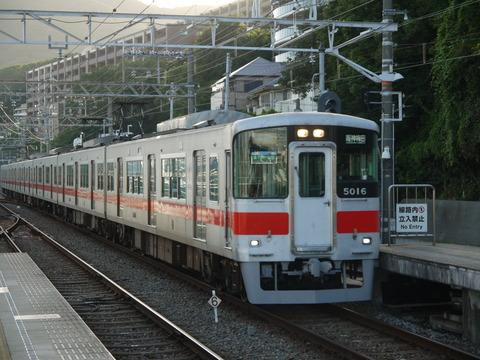 P2000354