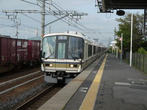 P2000605