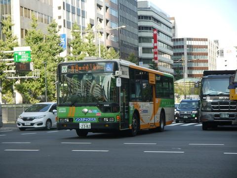 P1990970