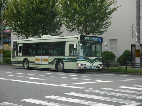 P2000565