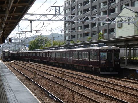 P2000393